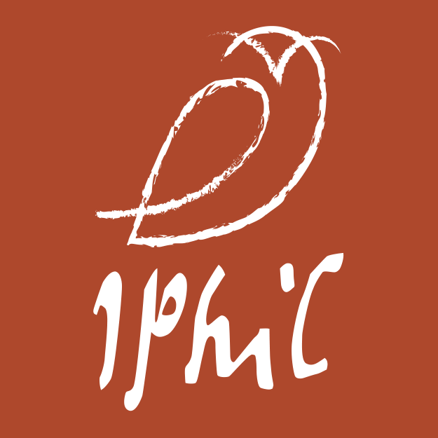 Logo Institute of Philosophy